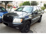 Jeep Grand Cherokee LIMITED EDITION,, AΕΡΙΟ '00 - € 4.990 EUR