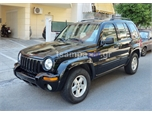 Jeep Cherokee AERIO+ LIMITED EDITION '04 - € 5.700 EUR