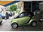 Smart ForTwo MHD '11 - € 6.600 EUR